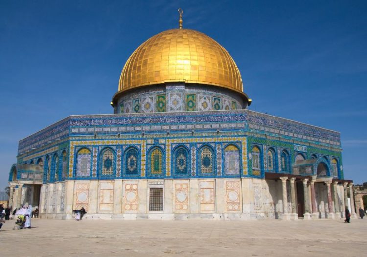 "Israel: Geschichte & Kultur im ""Heiligen Land"" • Termine: Juli bis Dezember 2021• AB 2 PERSONEN"